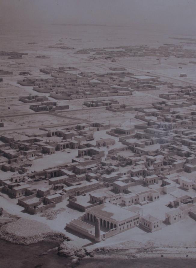 Old Doha